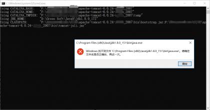 Spring Boot项目在tomcat启动时,报JDK错误解决方案