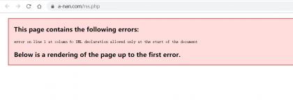 emlog RSS出错